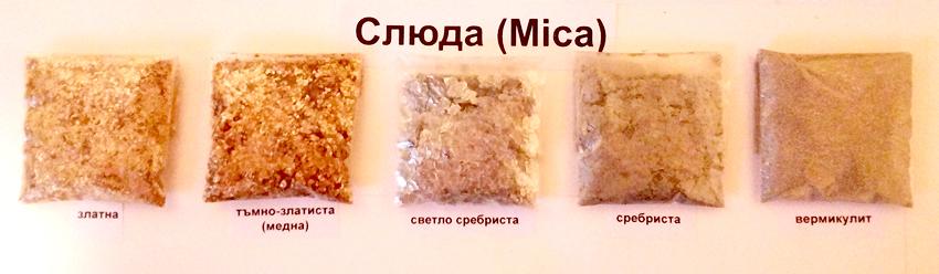 http://techen-tapet.com/site/wp-content/uploads/2011/06/sluda-obshta.jpg